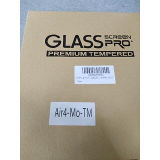 アイパッド(iPad)のiPad Air4 Pro11用ガラスフィルム(その他)