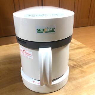 スープリーズ 離乳食・風邪・介護食(調理機器)