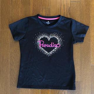 Paradiso - パラディーゾ テニスウエア