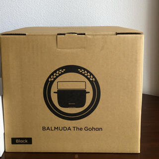 バルミューダ(BALMUDA)のバルミューダ ザ・ゴハン K03A-BK(炊飯器)
