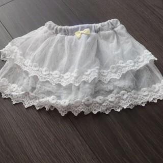 キッズズー(kid's zoo)のキッズズー チュールスカート パンツ付き(パンツ/スパッツ)