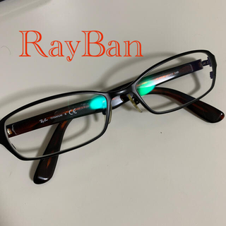 レイバン(Ray-Ban)のRayBan レイバン メガネ(サングラス/メガネ)