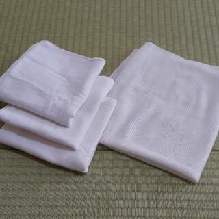 布おむつ3枚、メッシュシート1枚(布おむつ)
