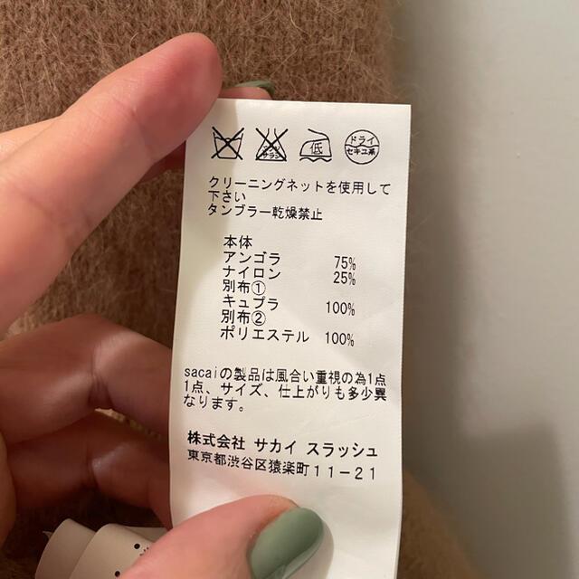 sacai luck(サカイラック)のsacai♡チュニック レディースのトップス(チュニック)の商品写真