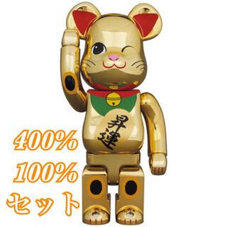 メディコムトイ(MEDICOM TOY)のeri様専用 4セットBE@RBRICK 招き猫 昇運 弐 400%&100%(その他)