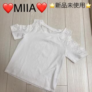 ミーア(MIIA)の❤MIIA❤  リブ Tシャツ(Tシャツ(半袖/袖なし))
