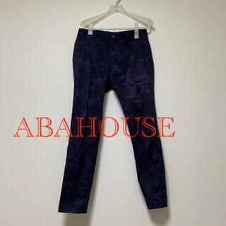 アバハウス(ABAHOUSE)のABAHOUSE アバハウス 迷彩パンツ(チノパン)