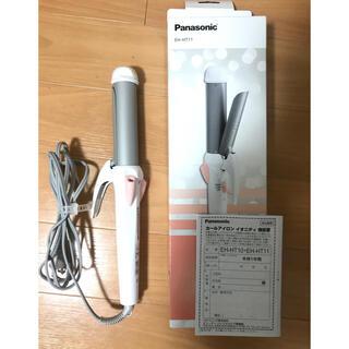 パナソニック(Panasonic)のPanasonic コテ 32ミリ ionity(ヘアアイロン)