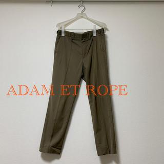 アダムエロぺ(Adam et Rope')のアダムエロペ カーキ パンツ(スラックス)