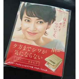 キスミーコスメチックス(Kiss Me)の300円◆キスミーフェルムしっとりつや肌パウダーファンデサンプル、自然な肌色(その他)