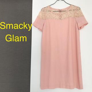 スマッキーグラム(SmackyGlam)のSmacky Glam(ひざ丈ワンピース)