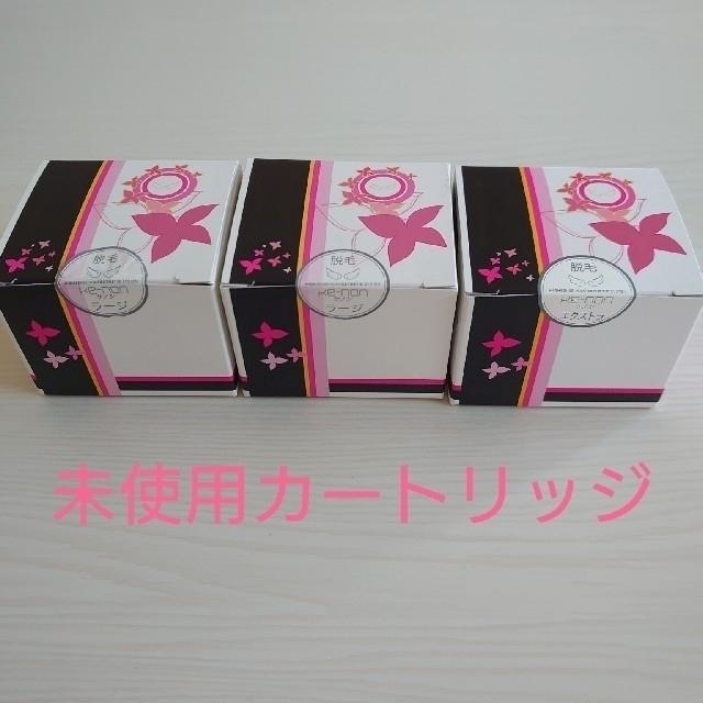 Kaenon(ケーノン)のケノン kenon 光脱毛器 ver.4.1 未使用カートリッジ付き スマホ/家電/カメラの美容/健康(ボディケア/エステ)の商品写真
