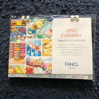 ファンケル(FANCL)の2021年 卓上カレンダー(カレンダー/スケジュール)