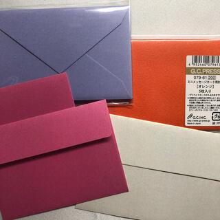 ミニ封筒4種セット(カード/レター/ラッピング)