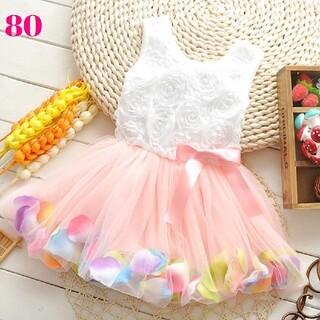 アカチャンホンポ(アカチャンホンポ)のベビードレス(ピンク 80)(ワンピース)