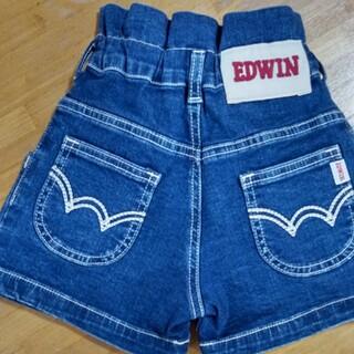 エドウィン(EDWIN)のEDWIN 女の子ズボン  95 (パンツ/スパッツ)