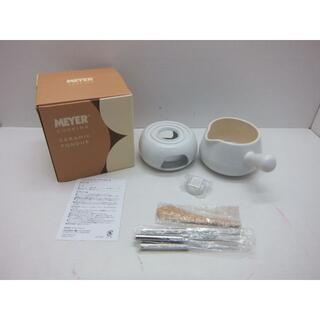 マイヤー(MEYER)の■0918・MEYER マイヤー フォンデュセット ホワイト 未使用品(調理道具/製菓道具)