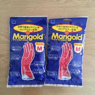 マリーゴールド 天然ゴム手袋 M×2セット(日用品/生活雑貨)