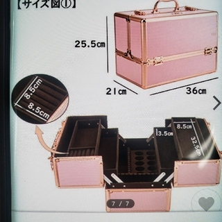 AMASAVAメイクボックス 大容量  カギ付き(メイクボックス)