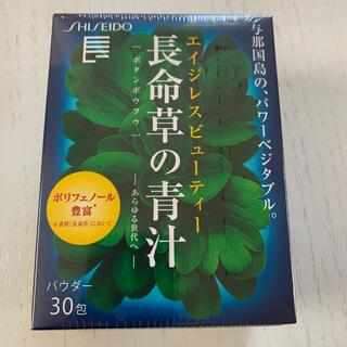 シセイドウ(SHISEIDO (資生堂))のぱんぱんパンダ様専用☆長命草の青汁(その他)