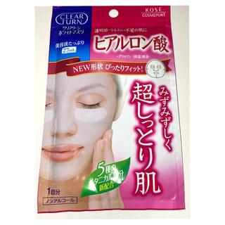 コーセー(KOSE)のKOSE コーセー クリアターン ホワイト マスク (ヒアルロン酸) 1回分(パック/フェイスマスク)