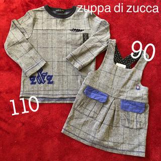 ズッパディズッカ(Zuppa di Zucca)のzuppa di zucca ズッカ 90 110  兄妹リンクコーデ お揃い(ワンピース)