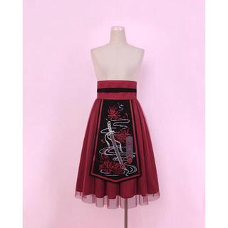 トゥアリス(To Alice)のToalice 彼岸花スカート #Amavel#アマベル #おぼろ月夜の彼岸花(ひざ丈スカート)