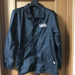 ヴァンズ(VANS)の【アウター】VANS コーチジャケット 黒 Sサイズ(ナイロンジャケット)