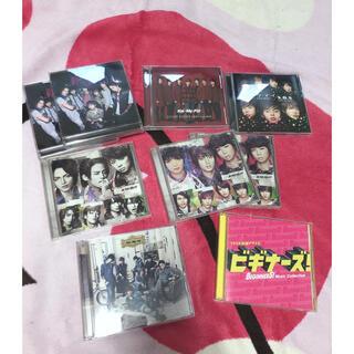 キスマイフットツー(Kis-My-Ft2)のKis-My-Ft2 CDセット(ヒップホップ/ラップ)