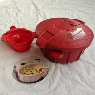マイヤー(MEYER)のマイヤー電子圧力鍋(調理機器)