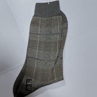 ダンヒル(Dunhill)のダンヒル  靴下(ソックス)