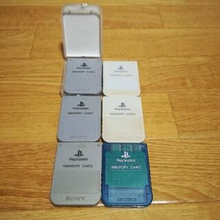 プレイステーション(PlayStation)のps1 メモリーカードセット(その他)