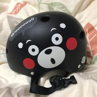 オージーケー(OGK)の【自転車用】ヘルメット50〜54cm(自転車)