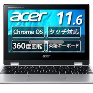 エイサー(Acer)の【新品未開封】Chromebook Acer ノートパソコン Spin 311(ノートPC)