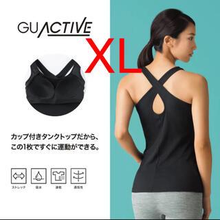 ジーユー(GU)のGU スポーツブラタンクトップ (バッククロス)GA ブラック LL(トレーニング用品)