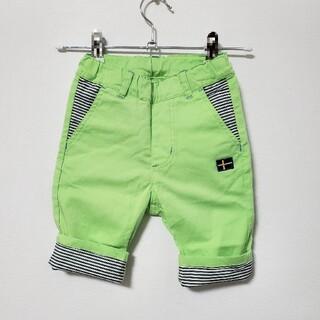 kladskap - 〈80〉新品 クレードスコープ ズボン パンツ
