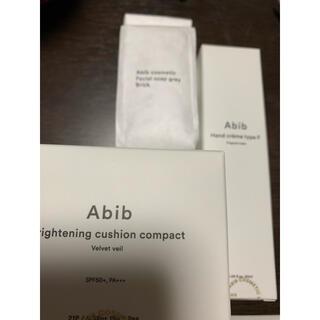 abib アビブ 3点セット(化粧水/ローション)