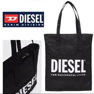 DIESEL - Diesel B-Bag Tote Props ディーゼル トートバッグ 鞄