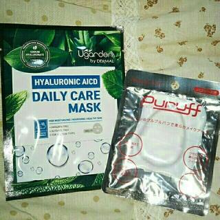 デイリーケアマスク&シリコンパフ(パック/フェイスマスク)
