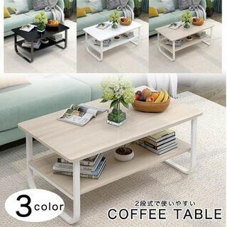 【新品】ローテーブル センターテーブル 白 北欧 リビング 収納 棚 幅80cm(ローテーブル)