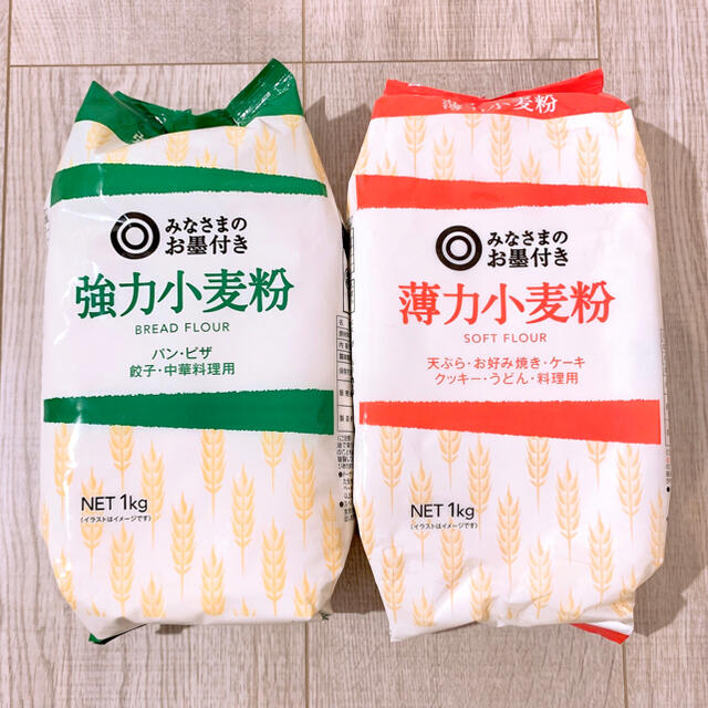 日清製粉(ニッシンセイフン)の強力粉 薄力粉 セット 2kg 食品/飲料/酒の食品(米/穀物)の商品写真
