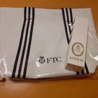 エフティーシー(FTC)のFTCパーフェクトブライトニングミストエッセンスVC(化粧水/ローション)