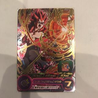 ドラゴンボール(ドラゴンボール)のベジータゼノ ドラゴンボールヒーローズビックバンブースターパック2(カード)