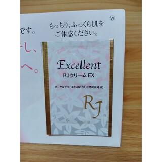 山田養蜂場 - エクセレントRJクリームEX