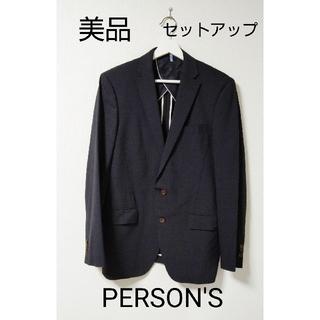 PERSON'S - PERSON'S  ダークグレー  スーツ  セットアップ