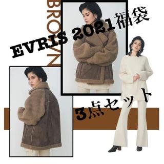エヴリス(EVRIS)の[新品未使用]EVRIS 2021年 福袋 3点セット(セット/コーデ)
