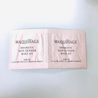 マキアージュ(MAQuillAGE)のマキアージュ♡ ドラマティックスキンセンサーベースUV(日焼け止め/サンオイル)