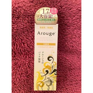 アルージェ(Arouge)の未開封❤️数量限定 大容量 アルージェ  化粧液 トラベルリペア リキッド(化粧水/ローション)