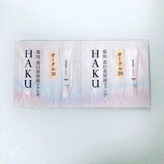 シセイドウ(SHISEIDO (資生堂))のHAKU メラノフォーカスファンデーション(ファンデーション)