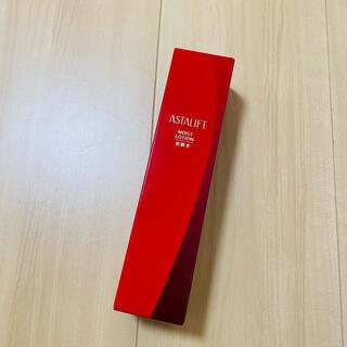 アスタリフト(ASTALIFT)の新品未開封 アスタリフト モイストローション 130ml(化粧水/ローション)